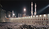 Une journée de Ramadan avec Muhammad (saw)
