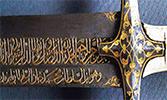 L'épée de Dieu, Khalid b. Walid (ra)