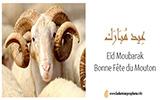 Eid Moubarak