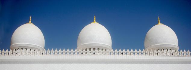 La perception des villes selon le Prophète Muhammad (saw)