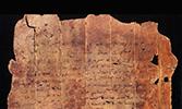 30 - Les lettres d'invitation à l'Islam