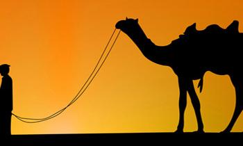 La période préislamique en Arabie -  Partie 1