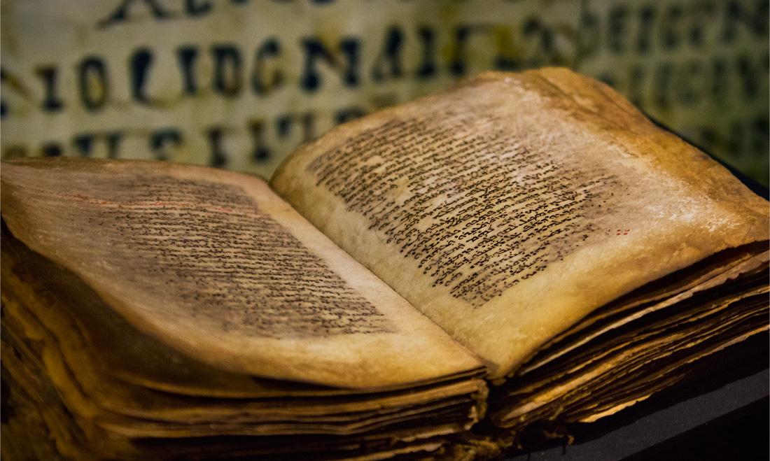 L'annonce du Prophète Muhammad (saw) dans les Livres Sacrés