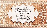 Sourate 45 - L'agenouillée (Al-Jathiya)